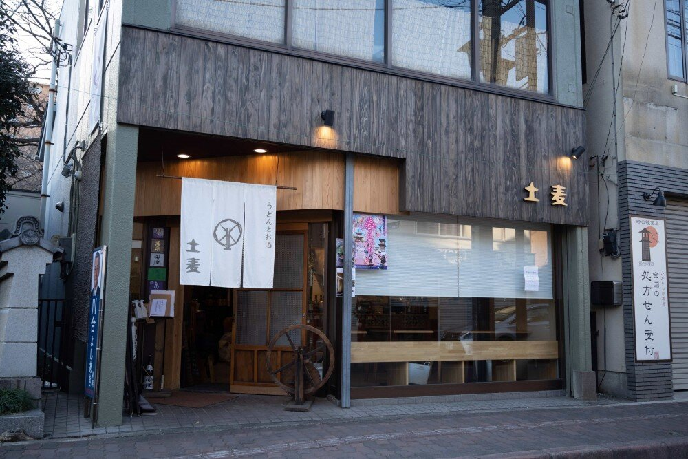 14-02_tsumugi.jpg