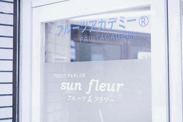 43-02_fruitcut.jpg