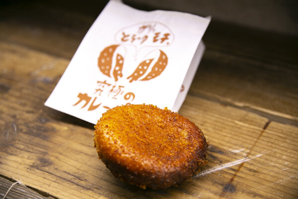 boulangeriekishimoto_098.jpg